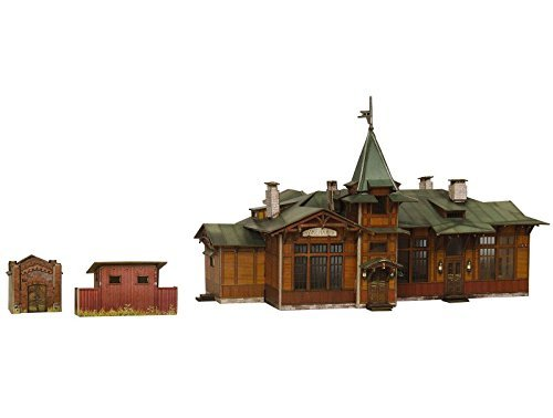 Model railroad. 3d Puzzle Clever Kuzhenkino- Russian station 14317 by CLEVER PAPER
