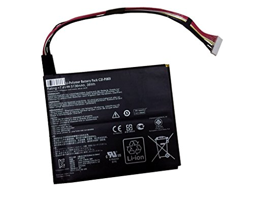 ZWXJ battery C21-P1801(7.4V 5136mAh) for Asus Transformer AiO P1801 Tablet PC