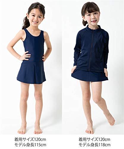 5e5adb4395d Amazon | [nissen(ニッセン)] キッズ 水着 スクール水着 ワンピース もっとゆったりサイズ Aライン ラン型 女児 女の子 紺 身長  165cm E体 | 水着 通販