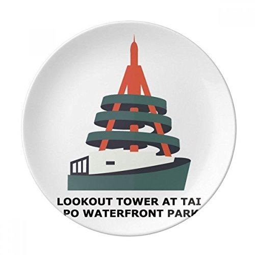 (Hong Kong Tai Po Waterfront Park Dessert Plate Decorative Porcelain 8 inch Dinner)