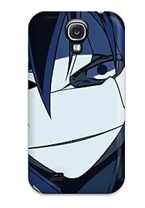 Galaxy S4 Case Cover Skin : Premium High Quality Hei Darker Than Black Case