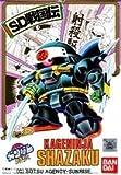 BANDAI NAMCO GAMES(バンダイナムコゲームス) BB戦士 033 カゲニンジャシャザク
