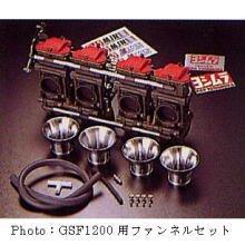 Yoshimura Mikuni TMR-MJN36 carburetor funnel specification GPZ900R NINJA [Ninja] 778-294-4002 by Yoshimura Japan