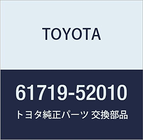 Toyota 61719-52010 Side Rail Bracket