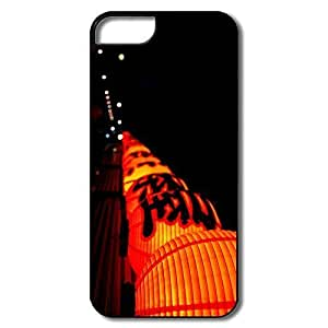 IPhone 5/5S Cases, Japanese Lanterns Night White/black Case For IPhone 5 5S by ruishername