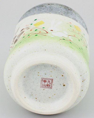 Kutani Yaki Japanese Yunomi Tea Cup Rabbit ware
