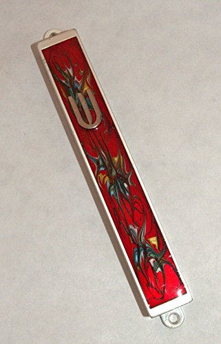 Judaica Mezuzah Case Burgundy Red Decorative Retro Stripe Silver SHIN 10 cm by Collecting Trends
