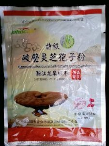 Esporas de Reishi puro de Reishi Ganoderma cáscara-quebrado la espora del Lucidum polvo-100 gramos
