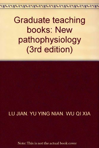 Graduate teaching books: New pathophysiology (3rd edition)