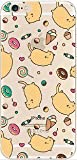 one direction 5sos iphone 6 case - iPhone 6 Case, DECO FAIRY® Protective Case Bumper[Scratch-Resistant] [Perfect Fit] Ultra Slim Translucent Silicone Clear Case Gel Cover for Apple iPhone 6 (jelly cat icecream donut)