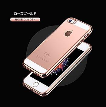13873091b1 iPhoneSE ケース クリア TPU 耐衝撃 メッキ スリム 薄型 シンプル かっこいい アイフォンSE 背面カバーSE