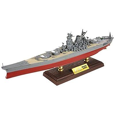 1: 700 Scale Yamato Battleship: Toys & Games