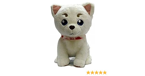 Amazon.com: Gintama Super DX Plush Doll ~ ~ Sadaharu (japan import): Toys & Games