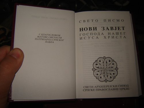 Serbian New Testament / Sveto Pismo - Novi Zavet Gaspoda Naseg Isus Xrista / Sveti Arhinjepejcki Sinod Spiske Pravoslavne Crkve