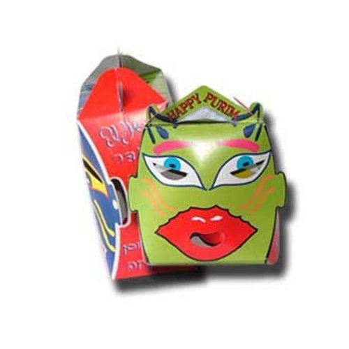 Face Masks Shalach Manos Box