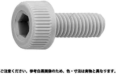 エンビ CAP 規格(6X35) 入数(100)