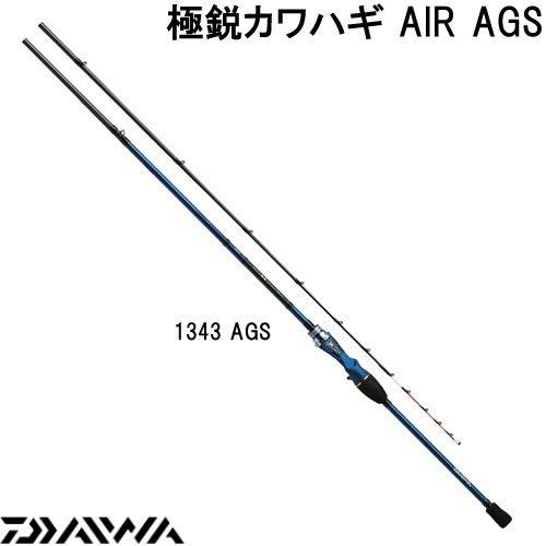 ダイワ(Daiwa) 船竿 ベイト 極鋭カワハギ AIR 1343 AGS 釣り竿