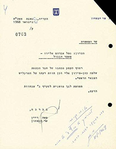 Lt. General Moshe Dayan Typed Letter Signed 01/30/1968