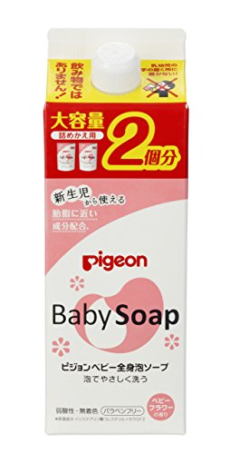 800ml for changing Pigeon baby systemic foam soap baby flower fragrance stuffed