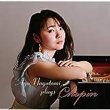 Aya Nagatomi plays Chopin