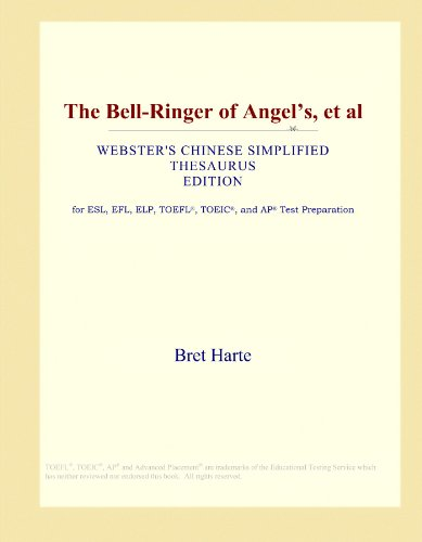The Bell-Ringer of Angel's, et al (Webster's Chinese Simplified Thesaurus Edition) Icon Ringer