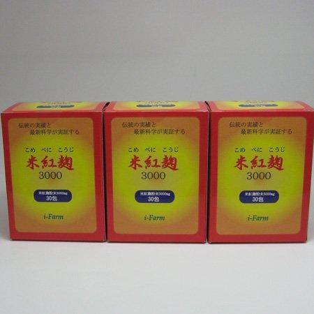 米紅麹3000  30包入り 3個セット B00KJRRNLI
