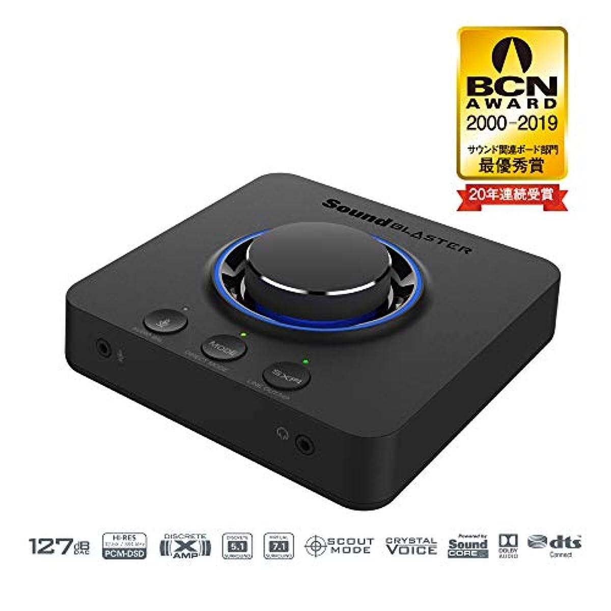 [해외] 사운드블라스터 X3 SUPER X-FI탑재 SB-X-3