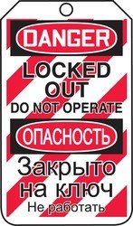 Accuform TMR234CTP Safety Tags Safety DANGER LOCKED OUT DO NOT OPERATE (LOCK OUT TAG) (English/Russian) PF-CardStck 25PK by Accuform