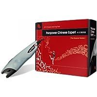 PENPOWER PENPOWER CHINESE EXPERT PEN USB / SWLEA0012 /