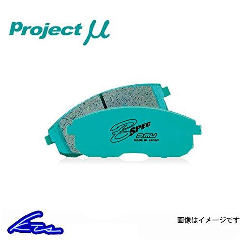 プロジェクトμ Bスペック フロント左右セット ブレーキパッド RX-7 FC3S B07BRQXV2T