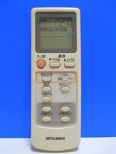 エアコンリモコン EG01