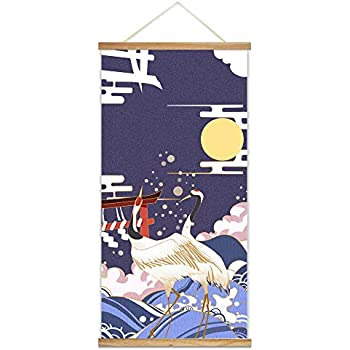 NWT Hanging Poster NO Magnetic Wooden Framed, Japanese Style Culture Art Home Wall Canvas Prints Decoration Ready to Hang - 18
