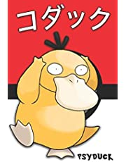 Psyduck: コダック Pokemon Lined Journal Notebook