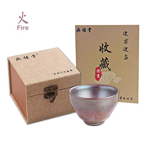Yan Hou Tang - Fire JianZhan Tenmoku Solo Oriental Kung Fu Tea Cup Bowl - Phoenix Scales Pattern Pink Rose Golden 5 Elements China Feng Shui Ceremony Crafts Designer Collection Ancient Style Work Hand