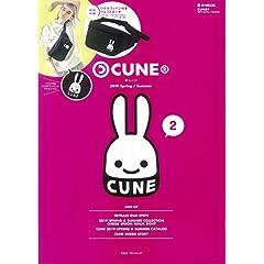 CUNE 表紙画像