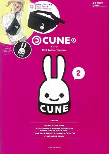 CUNE 最新号 表紙画像