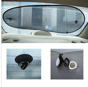 Front Car Rear Back Sun Shade Auto Window Sunscreen Visor Cover Mesh Shield