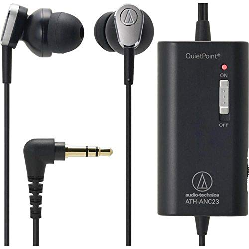 Audio Technica ATH ANC23 QuietPoint