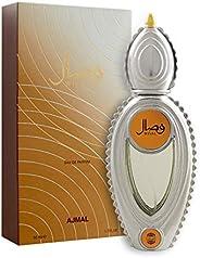 Ajmal Wisal for Women 1.7 oz EDP Spray