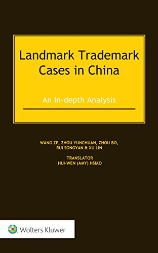 Landmark Trademark Cases in China: An In-depth Analysis