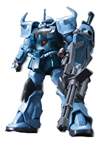 SD Gouf Gundam paper craft