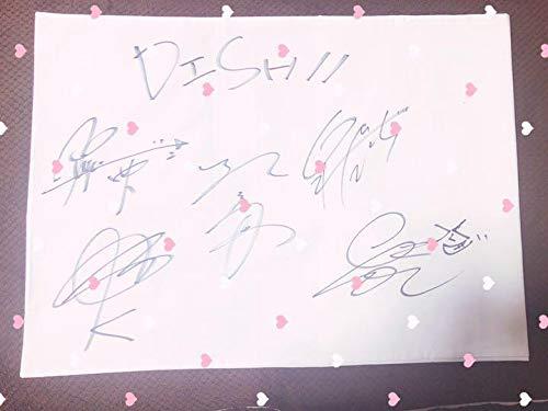DISH//サイン入り枕カバー 2018年 武道館公演 DISH//ルーム   B07RMZBWSD