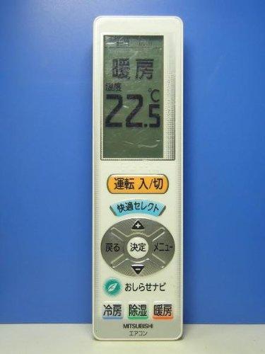 電機 エアコンリモコン UG111