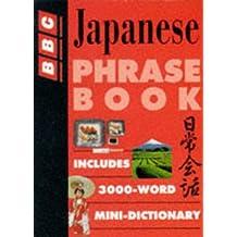 Japanese Phrase Book