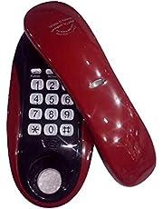 تليفون ارضي بسلك من فيكتوريا المهندس - 200AA