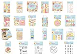 Sweet Treats Papermania Craft Collection - Full Range Bundle (23 Items)