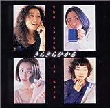フジテレビ系ドラマ オリジナルサウンドトラック「きらきらひかる」 CD