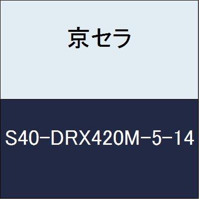 京セラ 切削工具 マジックドリル S40-DRX420M-5-14  B079Y8HS22