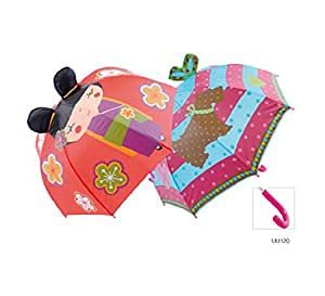 KS Brands UU0120 24 Inch Kids Umbrella With Ears Japanese Doll/Dog Designs - New