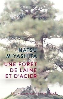 Une forêt de laine et d'acier, Miyashita, Natsu